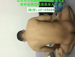 Chinese Couple Homemade Sex Handsome Pinch pennies