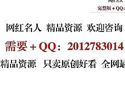 韩国 可爱的中学生为了体验受的滋味 去报名gv拍摄 【完整版+QQ:2012783014】